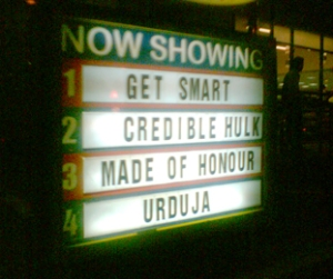 Credible WalterMart Cinema